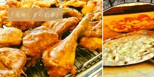 北海道八雲町のレストランハーベスター八雲トップ画像4